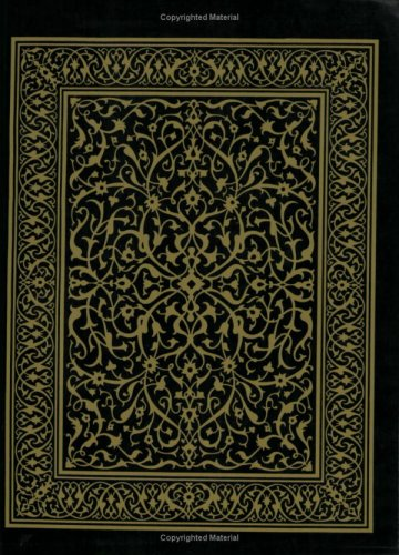 The Holy Qur'an, Translation and Commentary