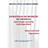 Estratégias de invenção do presente: a psicologia social no contemporâneo