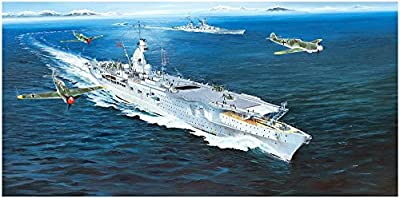 TRP05628 1:350 Trumpeter German Navy Aircraft Carrier DKM Peter Strasser [MODEL BUILDING KIT]
