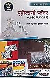 Unique UPSC Planner