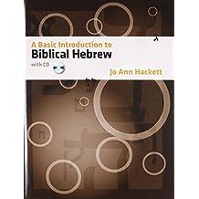 Basic Intro To Biblical Hebrew W / CD