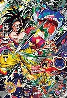 ドラゴンボールヒーローズ JM3弾 SEC(シークレットアルティメットレア) 孫悟空:GT (HJ3-SEC2)