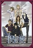 Animation - Ai No Kusabi Congressus Kaikou [Japan DVD] PCBP-52458