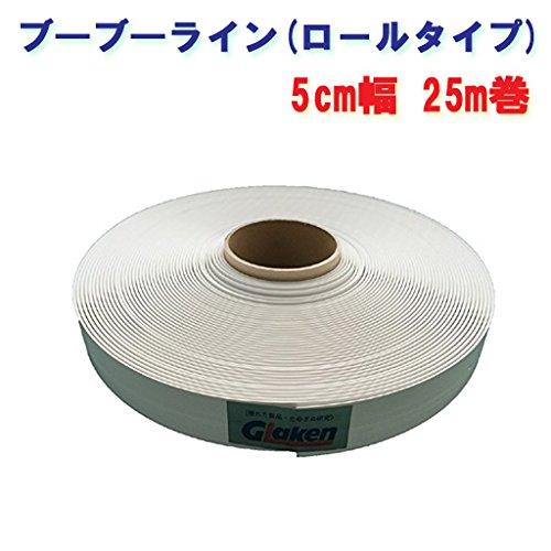 駐車場専用ラインテープ ブーブーライン 5cm幅 BBL5-25 白色25m Glaken   B018VE0STO