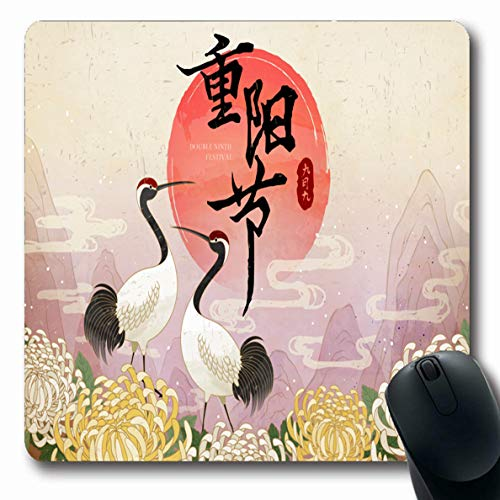 Ahawoso Mousepads for Computers Petal Red Annual Double Ninth Festival Written Holidays Aged Asian Bird Mountain Chrysanthemum Liquor Oblong Shape 7.9 x 9.5 Inches Non-Slip Oblong Gaming Mouse Pad (Asian Liquor)