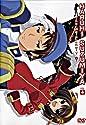 Melancholy of Haruhi Suzumiya 4 [DVD]<br>$349.00