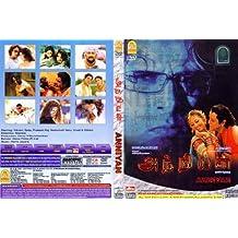 ANNIYAN ORIGINAL TAMIL DVD BOXED AND SEALED (ENGLISH SUBTITLES) by SADA, VIVEK, PRAKASH RAJ VIKRAM