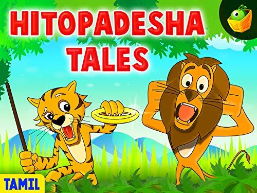 Hitopadesha Tales Tamil on Amazon Prime Video UK
