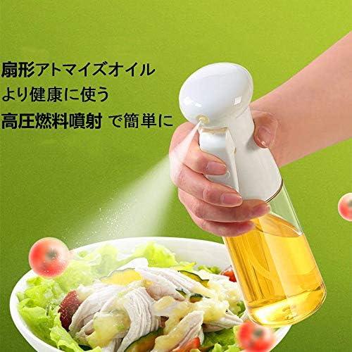 燃料噴射ボトル 家庭用調味料ジャー 食用油噴霧器 オイルコンテナ 調味料入れ ソース瓶 アルコールおよびその他の液体スプレーボトル バーベキュー用品 210ML(黒)