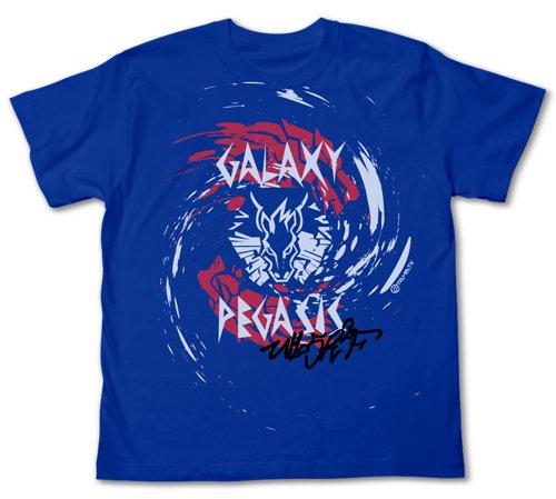 Cospa Metal Fight Beyblade Galaxy Pegasis Japanese T-shir...