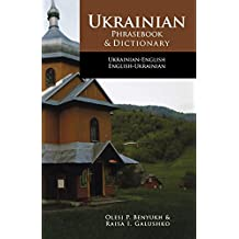 Ukrainian-English Phrasebook and Dictionary