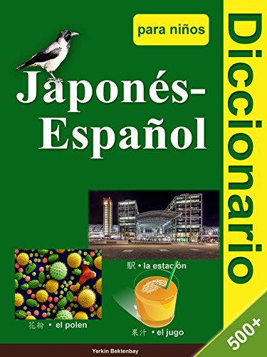 Diccionario Japones Espaol Para Nios English Edition Ebook
