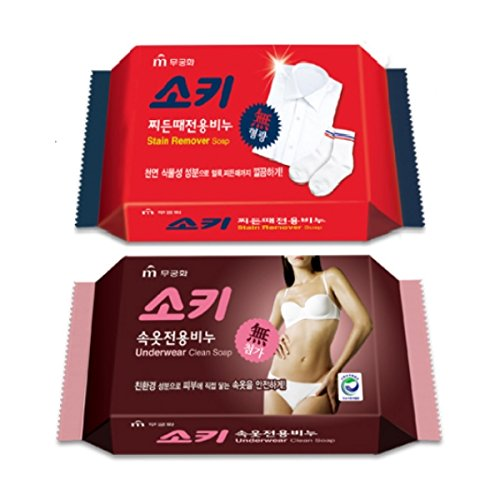 Set Strain (Soki Korean Premium Laundry Detergent Bar Soap 2PC SET for Old Strain Dirtyness & Lingerie/Underwear)