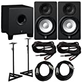 yamaha hs sub - Yamaha HS Series HS5 2 Way Bass Reflex Biamplified Nearfield Studio Monitor in Black (Pair) with Bass-Reflex Powered Subwoofer, Studio Moniotors Stands (Pair), 2 XLR(M) Cables and 2 Microphone Cables