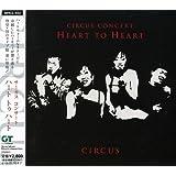 """2004.サーカス・コンサート""""Heart to Heart"""""""