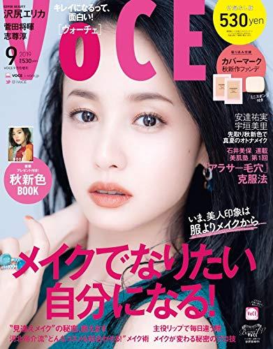 VoCE 2019年9月号 画像 B