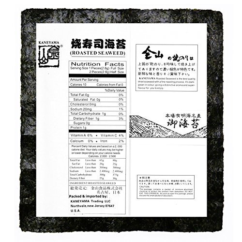 Kaneyama Yaki Sushi Nori/Dried Seaweed, Vacuum Packed/Re-Sealable, Premium Gold Grade, Full, 50 Sheets by Kaneyama (Image #6)