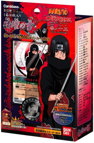 (Naruto Card Game Series 15 Uchiha Itachi Starter Deck Pack by Bandai)