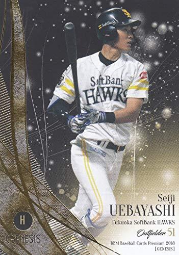 BBM2018 GENESIS REG-008 上林誠知 (レギュラーカード/福岡ソフトバンクホークス) ベースボールカード ジェネシス