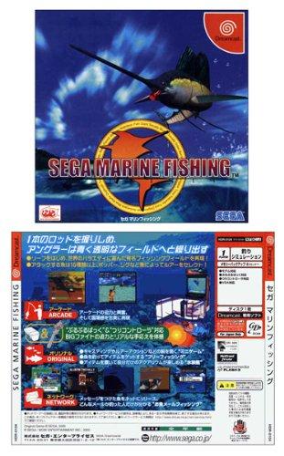 Sega Marine Fishing [Japan Import]