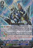 Cardfight!! Vanguard TCG - Blue Wave Dragon, Anger-boil Dragon (G-CB02/003EN) - G Clan Booster 2: Commander of the Incessant Waves