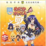 Cutie figure mascot Medaka Box full set of 6