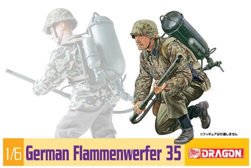 Dragon Models 1/6 German Flammenwerfer (1/6 Scale Dragon)