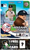 Masahiro Tanaka - New York Yankees: MLB x OYO Sportstoys Minifigure Series + 1 FREE Official MLB Trading Card Bundle