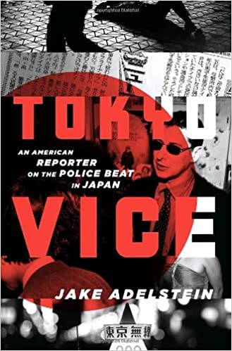 Book Tokyo Vice: An American Reporter on the Police Beat in Japan