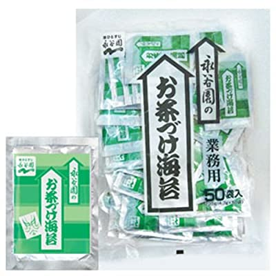 Nagatanien tea pickled seaweed 4.7g ~ 50 bags input for business