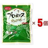 プロポリスキャンディ 100g袋入り×(5セット)