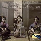 Japanese Traditional Music: Shamisen & Songs - Kokusai Bunka Shinkokai 1941