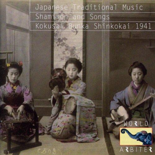 - Japanese Traditional Music: Shamisen and Songs - Kokusai Bunka