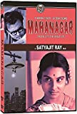 The Big City, The Great City, Mahanagar, The Metropolis, A Grande Cidade, Suurkaupunki, La grande ville, Wielkie miasto, Satyajit Ray / Region Free / Special Worldide Edition