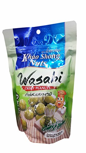 3 packs of Khao Shong Nuts, Wasabi Crispy Peanuts. Healthy and Delicious premium quality snack from Thailand.(120 g/ pack)