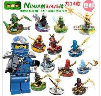 Amazon.com : Ninja ghost ninja 3456 generation of gyro/son ...