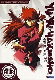 Amazon Com Yu Yu Hakusho The Movie Poltergeist Report Masakatsu Liijma Movies Tv