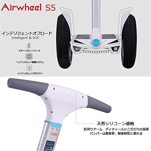 Airwheel S5 電動