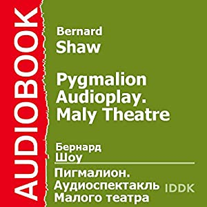 Pygmalion (Dramatized) [Russian Edition] Performance