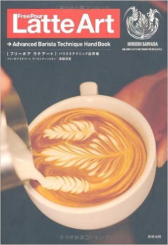 Latte Art Book
