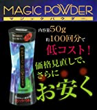 マジックパウダー 50g 【約100回分】【男女兼用】【MAGIC POWDER】薄毛隠し