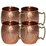 Product review for Hammered Moscow Mule mugs 18 OZ 100% Pure copper Set of 4 by galaxy Hub