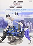 JINKI EXTEND Phase01 [DVD]