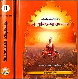 Yoga Vasistha Set Of 2 Volumes Valmiki 9788170840442 Amazon Com Books