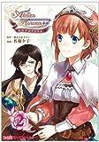 Atelier Rorona ~ Alchemist of Arland Manga Vol. 2 (Japanese Import)