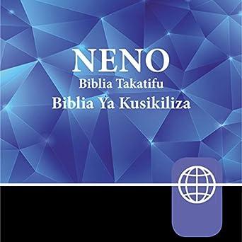Amazon com: Kiswahili Contemporary Version, Audio Download (Audible