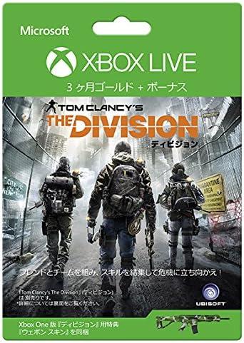 Xbox Live 3 ヶ月ゴールド メンバーシップ『The Division』バージョン ...