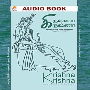 Krishna Krishna Audiobook