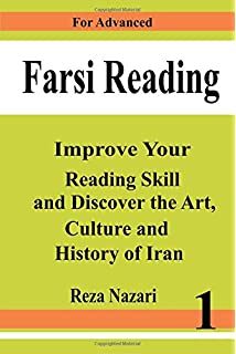 A frequency dictionary of persian core vocabulary for learners farsi reading improve your reading skill and discover the art culture and history of fandeluxe Images