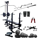 IFit 20 IN 1 Gym Machine With 100Kg Weight 3Ft Curl & 5Ft Plain Rod For Intense Workout